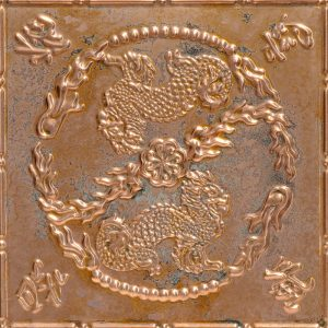 Asian Dragons Solid Aged Copper Ceiling Tiles